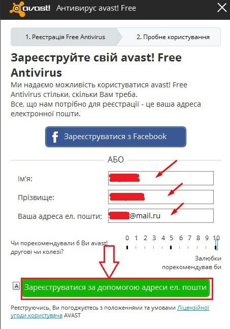 Kunci Pendaftaran Untuk Antivirus Avast Gratis Cara Mengaktifkan Avast Cara Tercepat