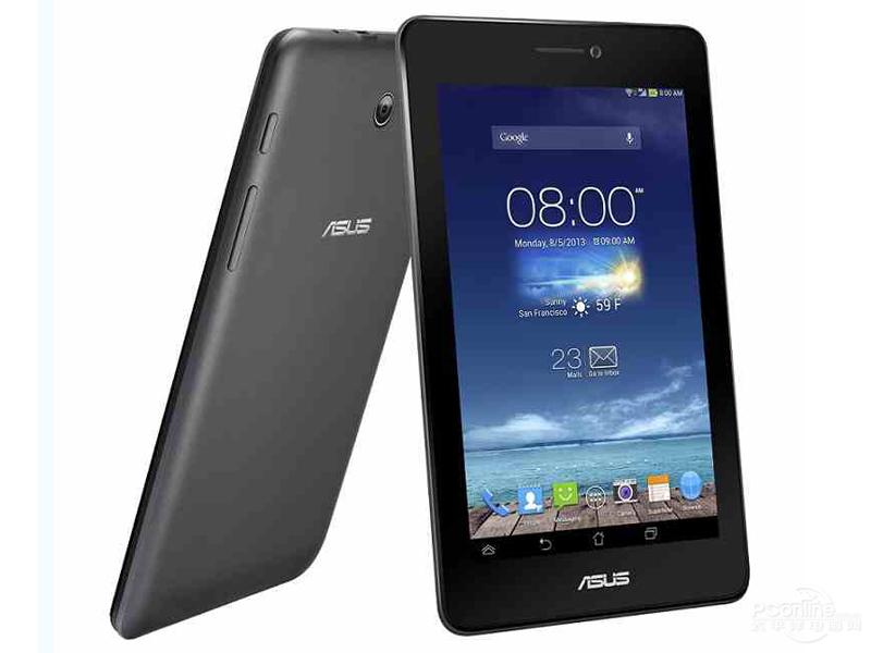 Asus Memo tablet