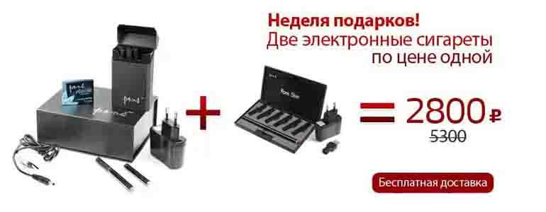 Электронные сигареты купить в санкт петербурге дешево интернет сигареты диабло купить в челябинске