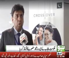 Crossover Pakistan Marka Elçisi Atıf Mümtaz