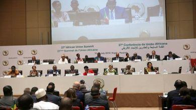 Début des travaux des Chefs d'Etat et de gouvernement de l'UA à Kigali