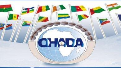La Guinée s'apprête à accueillir dans la première quinzaine (8 au 9) du mois de juin 2017