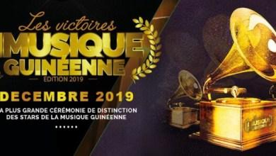 Les victoires de la Musique Guinéenne