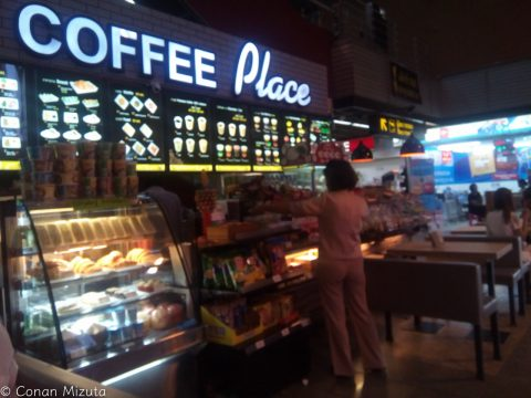 Coffee PlazaとCoffee Counterしかなかった。おそらく同じ運営会社