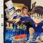 名探偵コナンの映画「紺青の拳(フィスト)」のみどころ!京極さんやキッドの声優さんは?