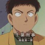 【名探偵コナン】千葉刑事のプロフィール!初登場回や声優は?