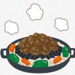 【飲食店】目黒のジンギスカン カブト・もつ鍋 懐炉