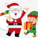 【同棲】クリスマスパーティー