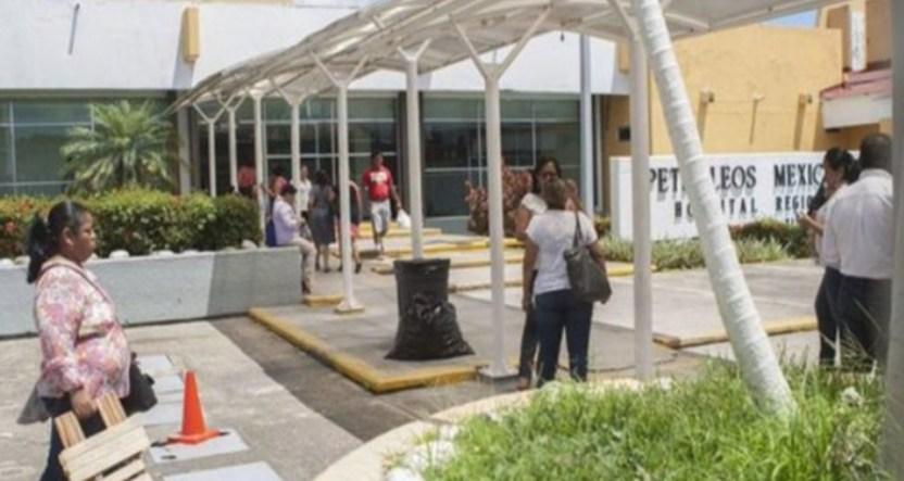 hospital pemex - Muere otro paciente en hospital de Pemex por medicamento contaminado; van seis - #Noticias