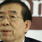 alcalde seul - Policía de Corea del Sur despliega dispositivo de búsqueda para localizar al Alcalde de Seúl, Park Won-soon