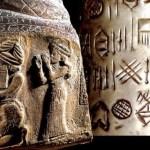 se 1901 24 - ¿Escritura antigua? Arqueólogo francés logra descifrar el elamita, lenguaje de hace 4 mil años