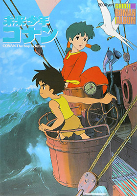future boy conan artbook
