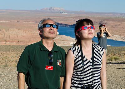 eclipse fans
