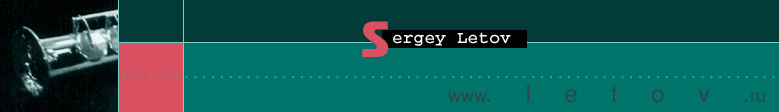go to the main page of Sergey Letov site