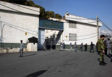 Evin House of Detention in Iran, where Omid Kokabee and other political prisoners are being held.