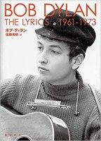 the-lyrics-1961-1973