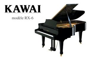 Pianos de Concert Prévalet Bruno - Dijon - Kawai RX6