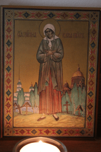 My first icon is this one of St. Xenia of Petersburg