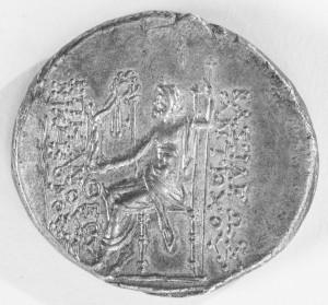 ancient biblical coin