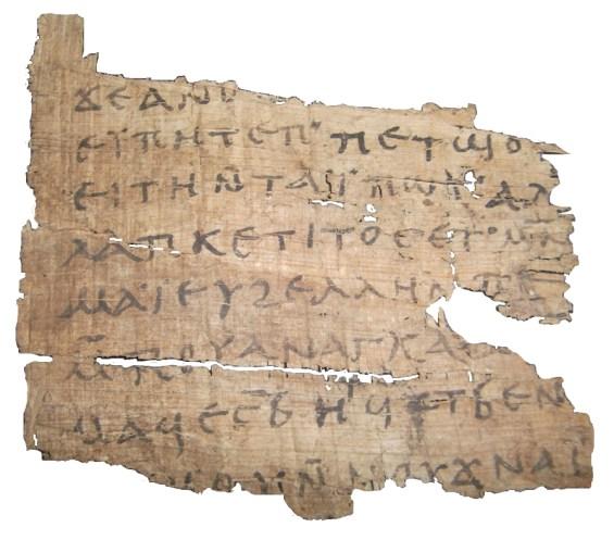 Galatians fragment