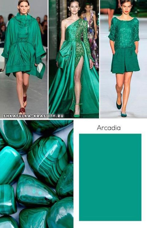 I colori Pantone per la primavera 2018: verde arcadia