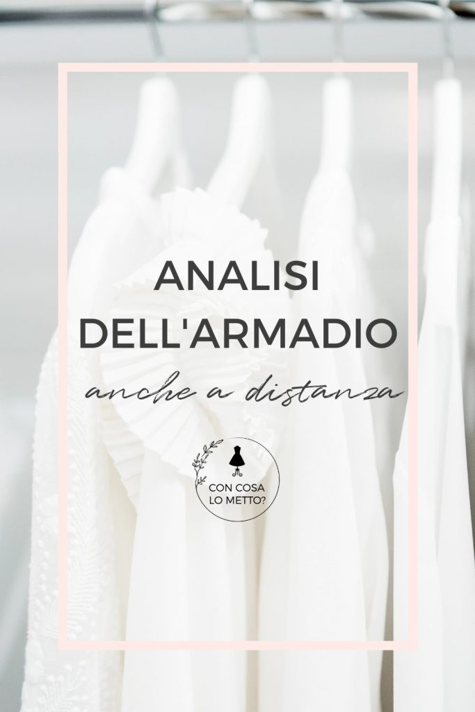 analisi dell'armadio