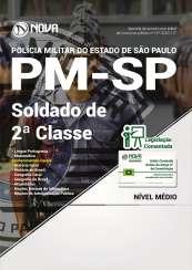 Apostila PM SP 2018 – Soldado de 2ª Classe