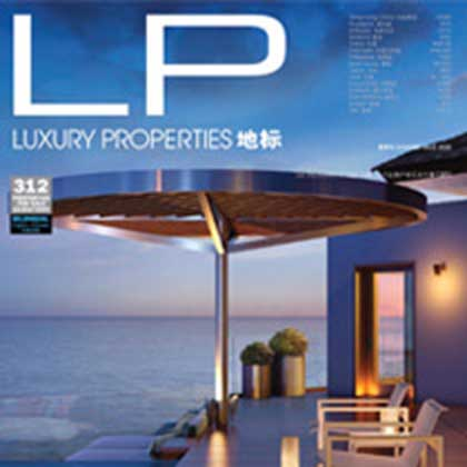Luxury Properties magazine example