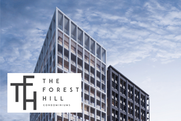 Exterior rendering of The Forest Hill Condos with logo overlay.