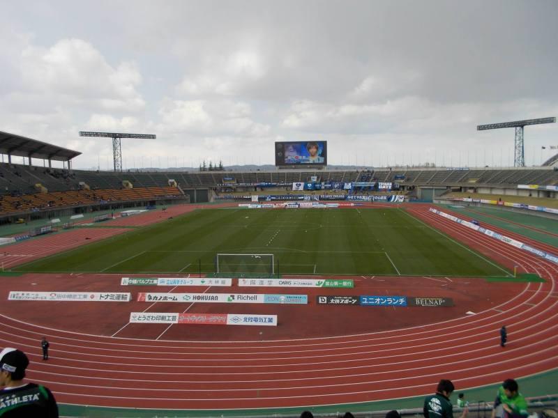 富山県総合運動公園陸上競技場~ピッチ外の強さを生かしてほしい~