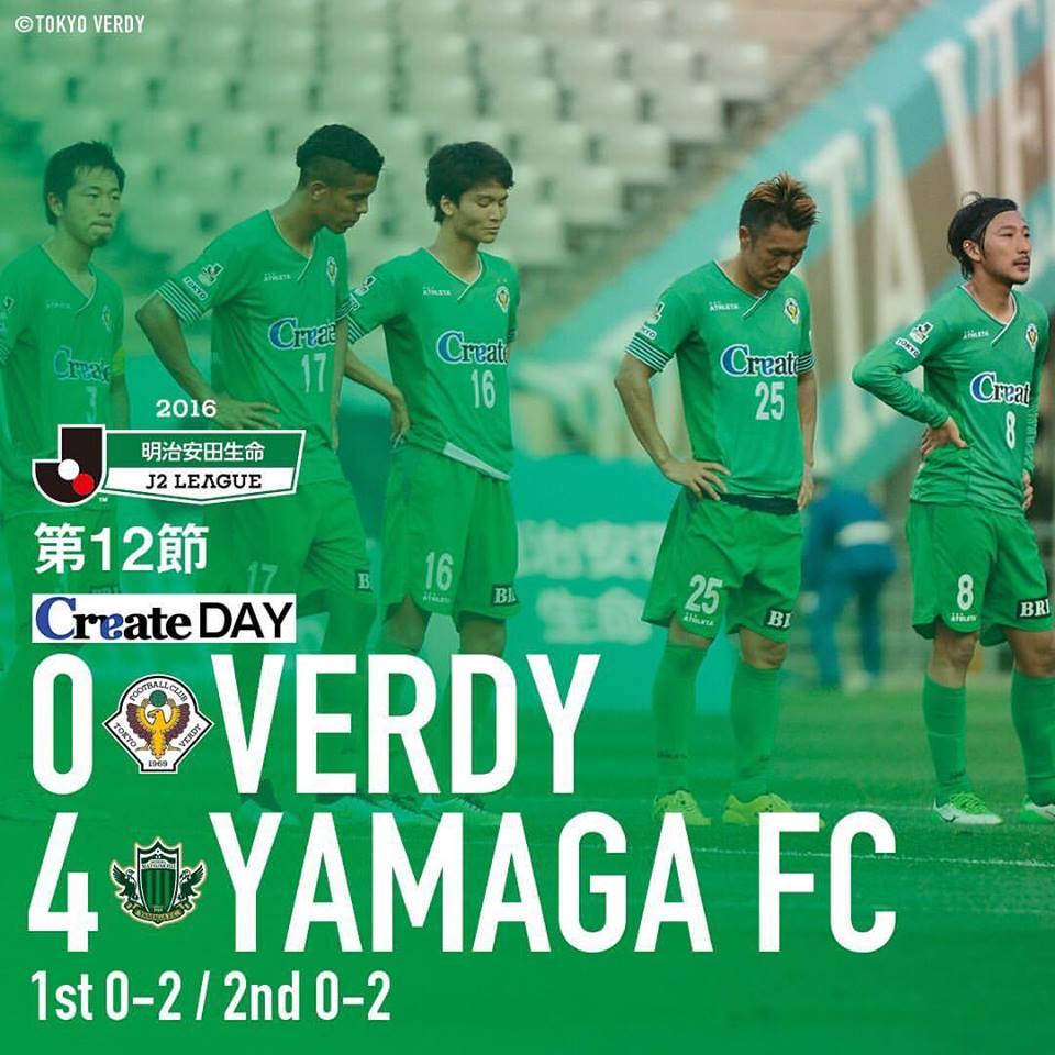 ドンガラガッシャーン~第12節 vs松本山雅FC(H)~