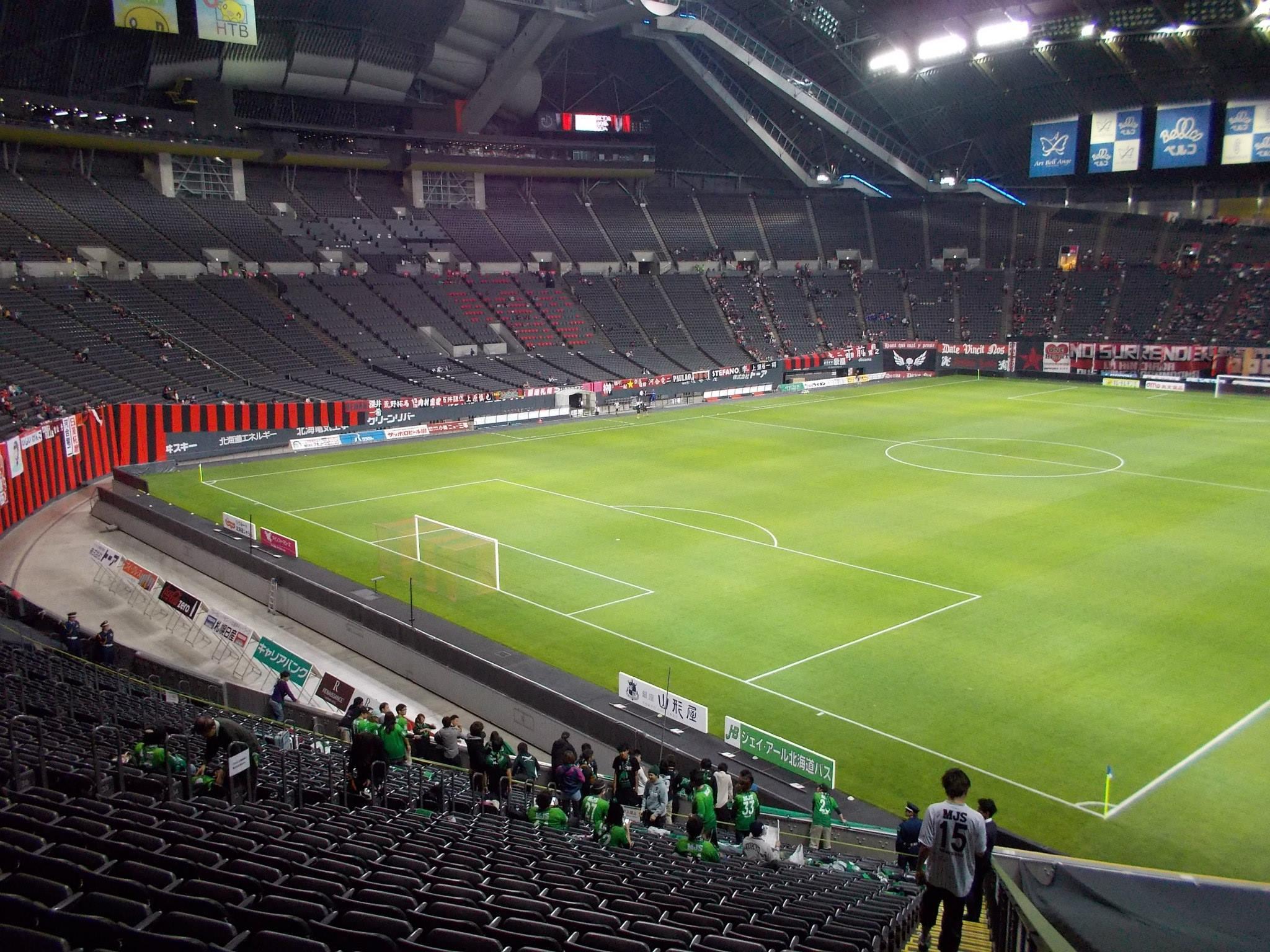 札幌ドーム~世界随一のサッカー野球兼任ドーム~