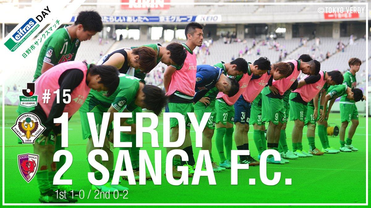 【Result】結局やられた~2017第15節vs京都サンガFC(H)~