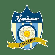 【2018ライバル雑感】カマタマーレ讃岐