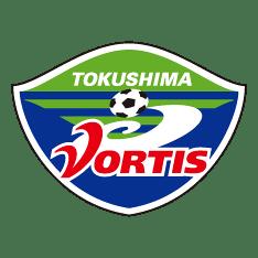 【2018ライバル雑感】徳島ヴォルティス