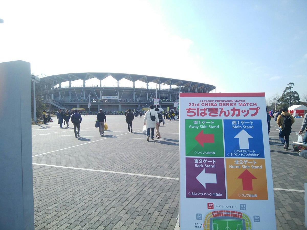 【世界三大カップ戦】第23回ちばぎんカップ 2018