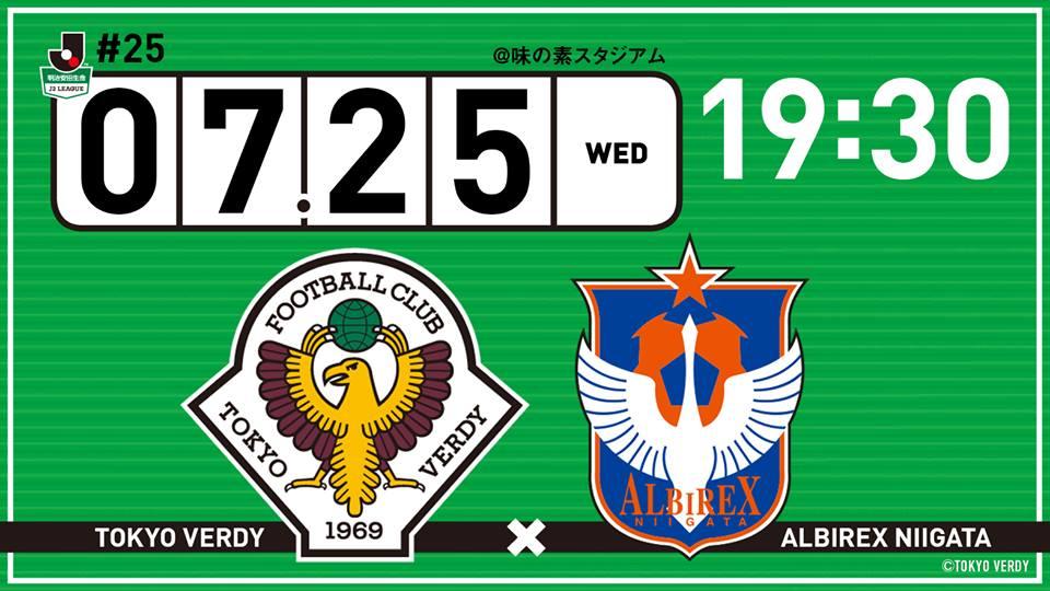 【Preview】層の厚さを見せる~2018第25節vsアルビレックス新潟(H)