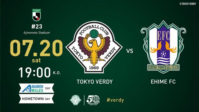 【Preview】リセット~2019第22節vs愛媛FC(H)