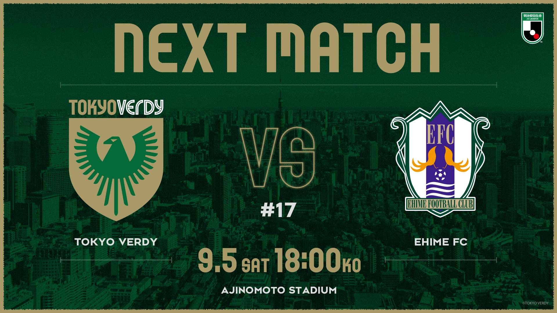 【Preview】アベックミカン狩りや~2020第17節vs愛媛FC(H)