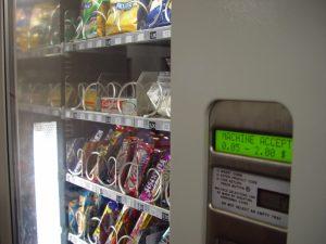 vending machine - pixnio