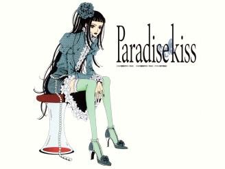 paradise_kiss