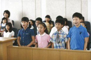 Presentación de la Primaria en la Reunión Sacramental