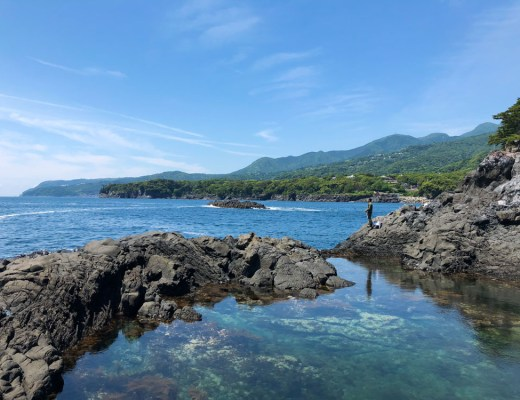 Jogasaki Coast Trail Izu Peninsula Japan Confessions of a Travaholic