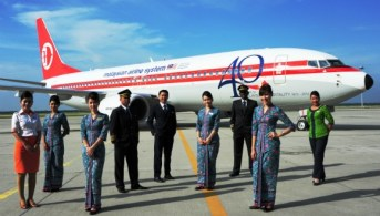 In 2012 the airline celebrated its 40th anniversary and rolled out one of their Boeing 737-800's in the original 1972 'Malaysian Airlines System' livery.