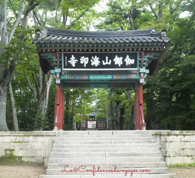 Temple bouddhiste en Corée