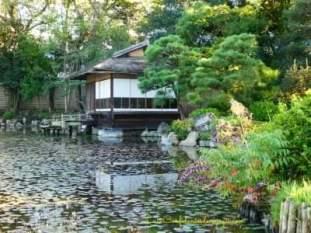 jardin Shosei-en