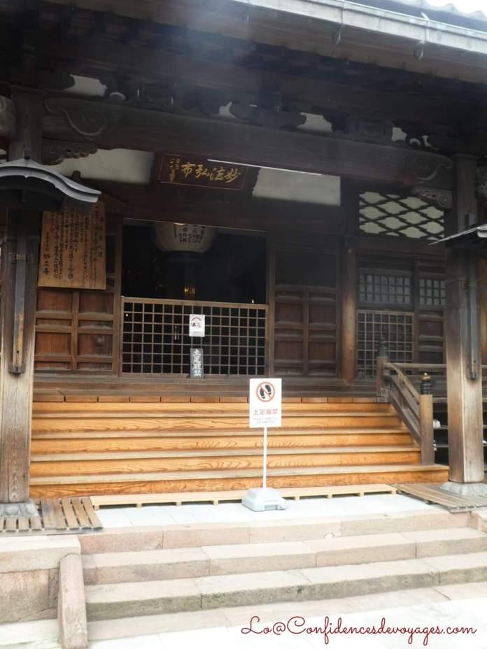 quartier Teramachi