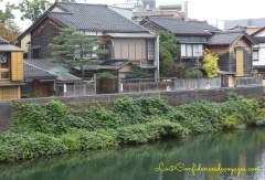 Kyoka no michi Street.