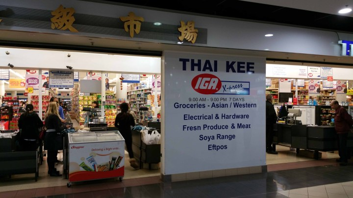 Sydney, Australia Thai Kee Market