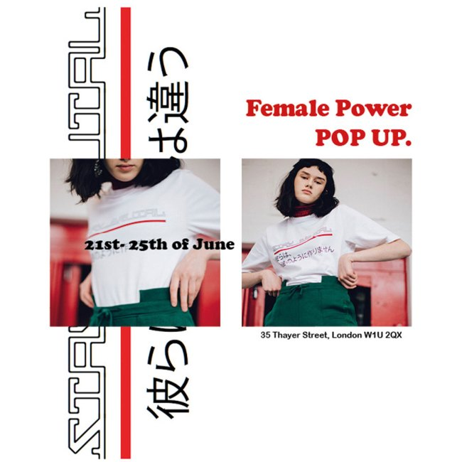 Female Power - Pop-Up Store